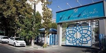 دانشگاه علوم پزشکی شهیدبهشتی درباره هیات علمی شدن دختر رئیسجمهور شفافسازی کند