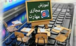 اعلام وصول طرح صیانت از کاربران فضای مجازی در مجلس شورای اسلامی