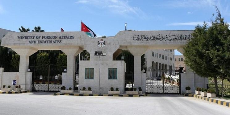 یادداشت اعتراضی اردن علیه رژیم صهیونیستی