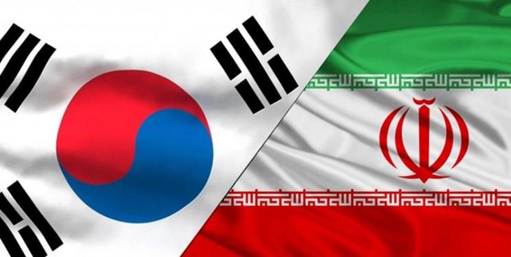 گزارش یونهاپ | کره جنوبی و ایران درباره گسترش تجارت بشردوستانه مذاکره میکنند