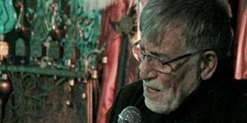 یکی از پیرغلامان تهران درگذشت