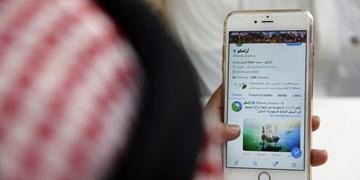 ثبت اتهامهای تازه در پرونده جاسوسان توییتری عربستان سعودی