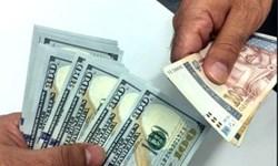 کاهش 4.5 درصدی ارزش پول ملی تاجیکستان در برابر یورو