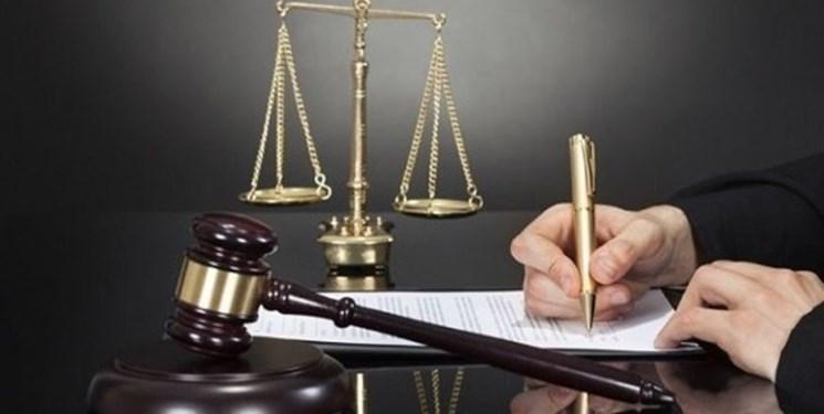 گام مهم دستگاه قضا در تبیین رسالت عدالت محور وکالت/ الزام ثبت الکترونیکی لوایح وکالت از فردا