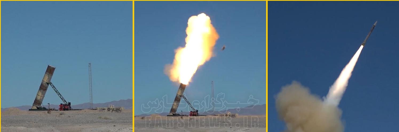13990508000838 Test NewPhotoFree - موشک بالستیک جدید سپاه با لانچر متفاوت رونمایی شد