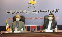 حمایت و تقویت صلح راهبرد بینالمللی جمهوری اسلامی ایران است