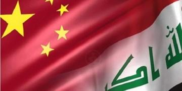 نماینده عراقی: آمریکا تنها مانع اجرای توافق بغداد - پکن است