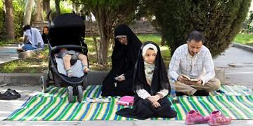 قرائت دعای عرفه در دانشگاه تهران