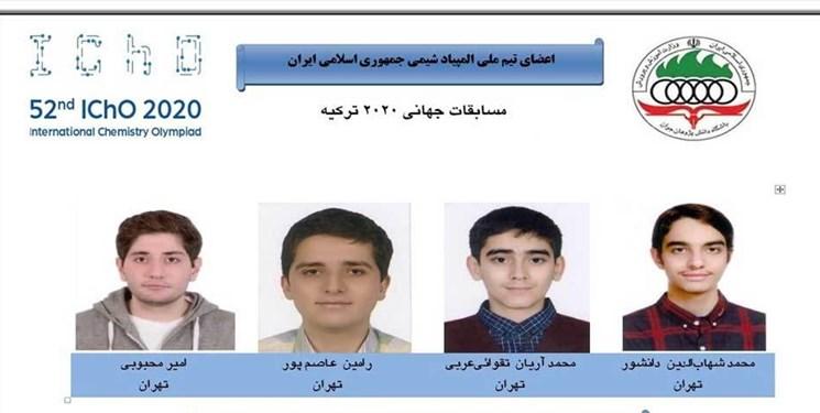 4 مدال رنگارنگ دانشآموزان ایرانی در المپیاد جهانی شیمی/ پیام تبریک حاجیمیرزایی