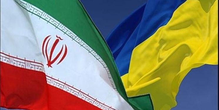 اقدامات ایران در راستای حل مشکل اقامت دانشجویان ایرانی در اوکراین