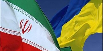 دور سوم مذاکرات ایران و اوکراین درباره هواپیما اواخر نوامبر یا اوایل دسامبر در کی یف