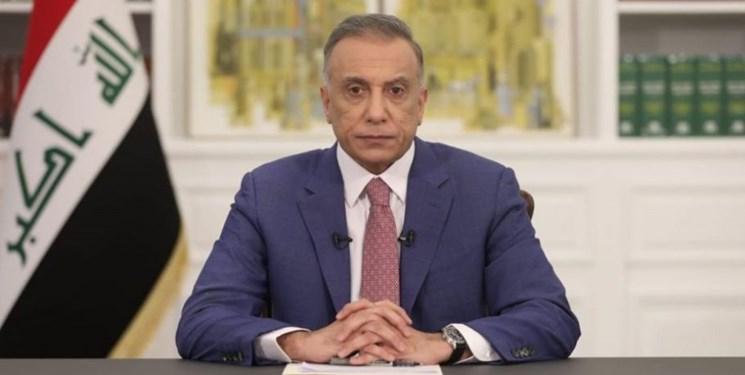 کمیسیون حقوقی پارلمان عراق: الکاظمی صلاحیت تعیین موعد انتخابات را ندارد