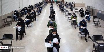 انتخاب رشته های تحصیلی آزمون ورودی دکتری سال 99 آغاز شد