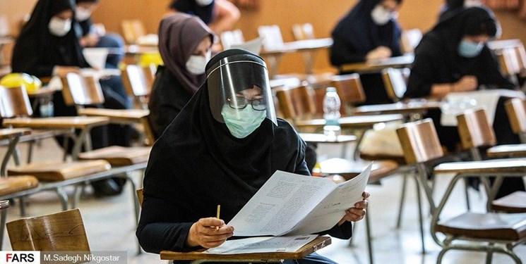 فارس من| کنکور دکتری 1400 در موعد مقرر برگزار میشود