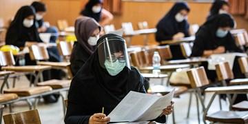 دستور وزیر علوم برای راهاندازی کمپین تبلیغاتی ویژه کنکور+ سند