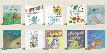 انتشار ۱۰ کتاب کانون پرورش فکری در کشورهای عربی