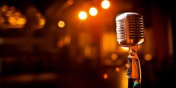 موسیقی زیر میزی!/ مافیا چگونه با پول «خواننده» میسازد؟