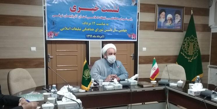 توزیع نان صلواتی در تبریز بهصورت روزانه در ایام کرونایی/وقتی خیر تبریزی ۵ دستگاه ونتیلاتور میخرد