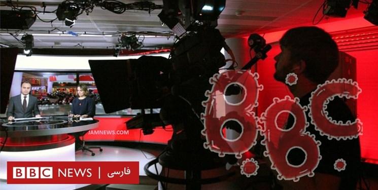 رونمایی فارس از یک مصداق جریان تحریف/ BBC  فارسی آمارسازیها را کلید زد