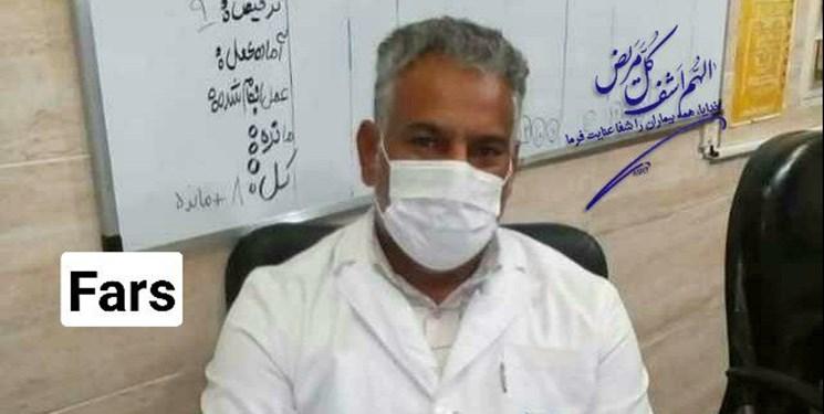 هرمزگان چهارمین شهید سلامت خود را تقدیم کرد