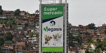 چگونه افتتاح یک فروشگاه ایرانی در ونزوئلا  دولت ترامپ را آزرد؟