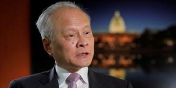 سفیر چین: آینده درخشان در روابط پکن و واشنگتن تنها با گفتوگو و همکاری ایجاد میشود