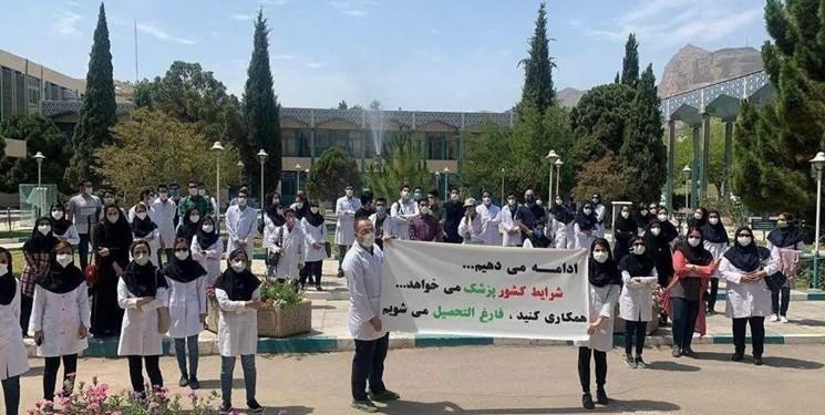 تشکلهای  دانشگاه علوم پزشکی اصفهان  دست به دامان وزیر بهداشت شدند