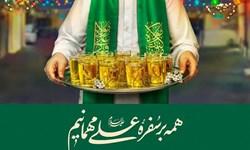 جشنواره مردمی بهار ولایت در رشت برگزار میشود