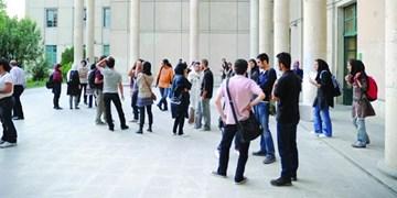 کمپین هزاران دانشجوی دانشگاه آزاد در فارس من به نتیجه رسید/ شهریه دانشگاه آزاد از ترم آینده کاهش مییابد