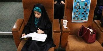 بیستمین دوره مسابقات قرآن کریم خانوادههای کارکنان نزاجا