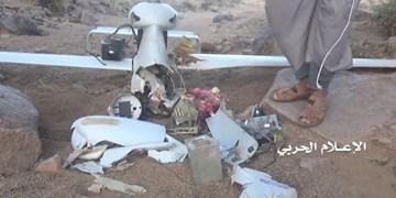 ارتش یمن یک پهپاد آمریکایی را ساقط کرد