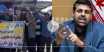 نادری: کارگران هفت تپه 3 ماه حقوق نگرفته اند