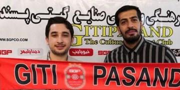 تمدید قرارداد شیرازیها با گیتیپسند