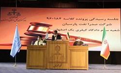 رسیدگی به اتهامات متهم به اخلال نظام اقتصادی با 1700  شاکی در اصفهان