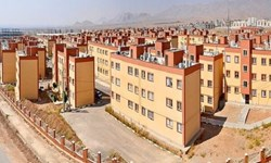 976 متقاصی مسکن ملی در ایلام حذف شدند