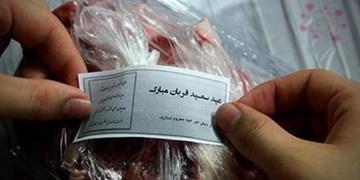 رشد ۱۸ درصدی نذورات خیران همدانی در عید قربان