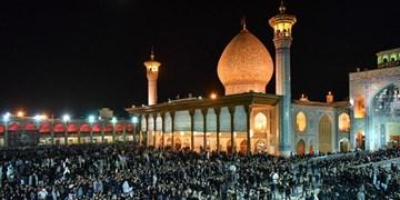 اجرای برنامههای شهادت حضرت شاهچراغ(ع) با رعایت شیوهنامههای بهداشتی