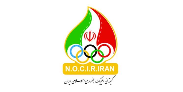 مدیر امور بین الملل کمیته ملی المپیک منصوب شد+عکس