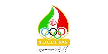 جزئیات پرداختی کمیته ملی المپیک به فدراسیونها مشخص شد
