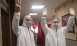 فیلم | خبرهای خوش «کرونایی» از کهگیلویه و بویراحمد/مردم نگران بیمارستانها نباشند