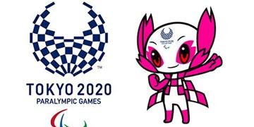 وب سایت رسمی بازی های توکیو برنامه بازی های پارالمپیک توکیو ۲۰۲۰ را منتشر کرد