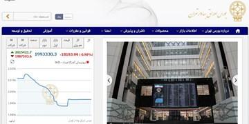 فارس من| کارگزاران برای حضور در بورس منتظر مجوز سازمان بورس هستند