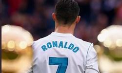 10 سال پیش رونالدو پیراهن شماره 7 رئال را تصاحب کرد+عکس