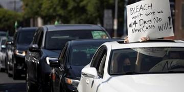 اعتراض معلمان آمریکایی به بازگشایی فیزیکی مدارس