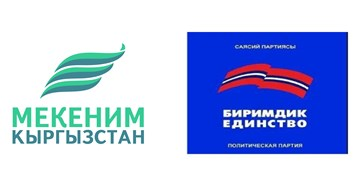 پیشتازی دو حزب «مکنیم قرقیزستان» و «بیریمدیک» در نظرسنجیهای آنلاین