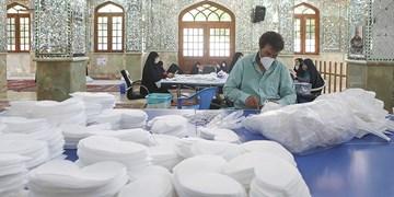 تولید روزانه بیش از ۲ هزار ماسک در یک امامزاده