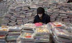 ارسال یک میلیون بسته لوازمالتحریر برای دانشآموزان مناطق محروم توسط ستاد فرمان اجرایی امام