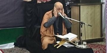 علیاصغر فارسیان قاری قرآن کریم درگذشت