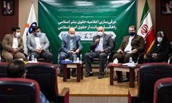 میزگرد فارس| «عرفیسازی حقوق بشر اسلامی» راهکار توسعه کرامت اسلامی انسانی است