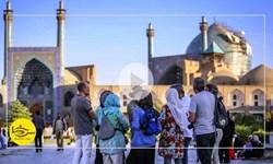 سرخط فارس| افول گردشگری ایران